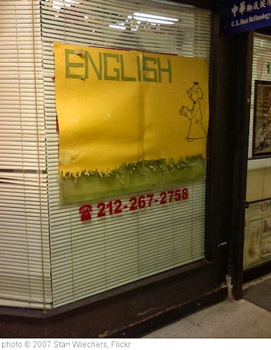 'Wanna Learn English?' photo (c) 2007, Stan Wiechers - license: http://creativecommons.org/licenses/by-sa/2.0/
