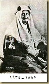 الشاعر الأمير أحمد فضل