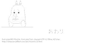 [AA]Moomin End