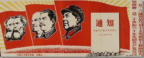 mao_banners_poster_shrunk