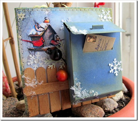 Ящик почта деда мороза своими руками