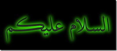 GIMP-Create logo-Arabic-Alien glow