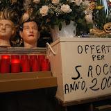 Festa di San Rocco a Gioiosa Jonica (RC)Domenica 29-08-2004Fotografia di Marco Marcotulli - Inf.o.l. sasmd2718@mclink.it - marco@marcotulli.netvia Bartolomeo Centogatti 2100176 ROMA -------------------------------------------------Acquisizione da parte del Museo Nazionale delle Arti e Tradizioni Popolari con contratto Rep. 456 del 05-02-2007 riferimento offerta del 14-02-2006 prot. 805 dell'1-03-2006