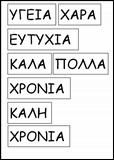 EYXES4