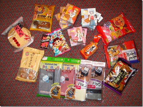 Japan May 2011 260
