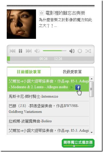 muzic-07