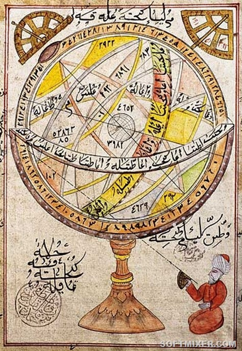 Représentation_ottomane_sphère_armilaire_-_XVIe