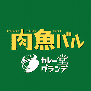logo2-4.jpg