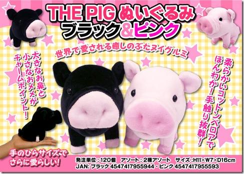 THE-PIGぬいぐるみブラック&ピンク