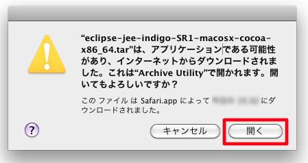 Mac eclipse taralert