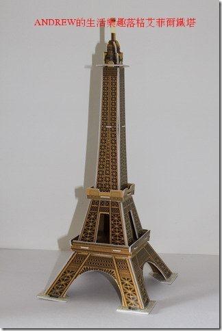 艾菲爾鐵塔(上方斜側面)地標模型