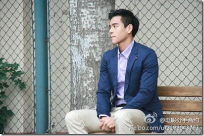 Wedding Invitation 分手合約 - Eddie Peng 彭于晏 28