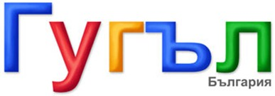 Day of Slavonic Alphabet, Bulgarian Enlightenment and Culture-Google Logo