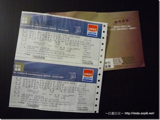 安室2009鑽漾巡迴演場會-2
