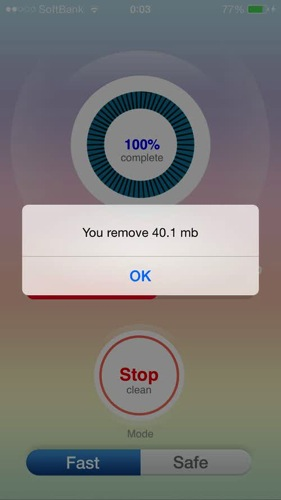Ierase clean optimize memory strage ios app4