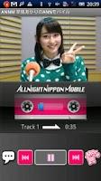Screenshot of 早見あかりのオールナイトニッポンモバイル