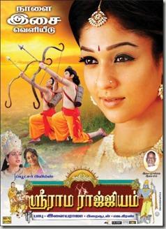 Sri-Rama-Rajyam-Tamil-Audio-Release-Posters-7