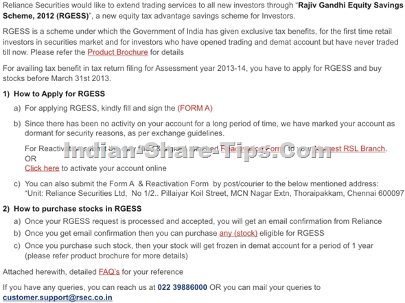 How to trade Rajiv Gandhi Equity savings with Reliance securities.