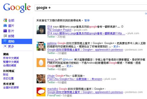 google -04