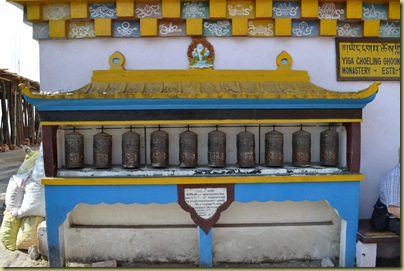Ghoom Monastery prayer wheels