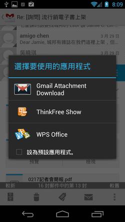 Gmail Attachment Download-05