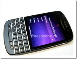 08 Загрузка BlackBerry Q10
