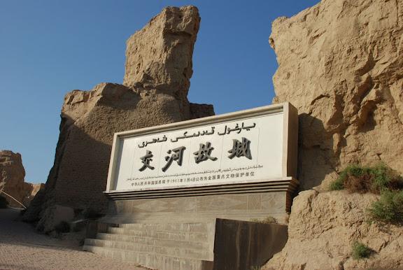 Turfan - Ruines de Jiaohe Entrée