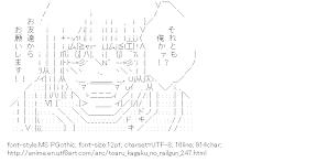 [AA]Accelerator (Toaru kagaku no railgun)