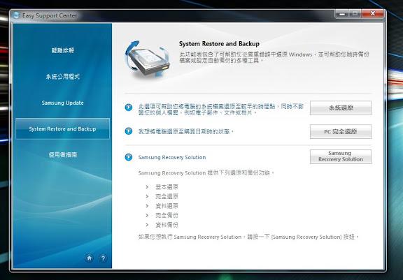 nbsoft19.jpg