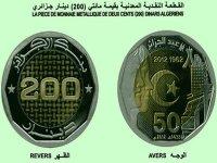 Cinquantenaire : la Banque d'Algérie émet une nouvelle pièce de monnaie de 200 DA Arton54670-0cd51