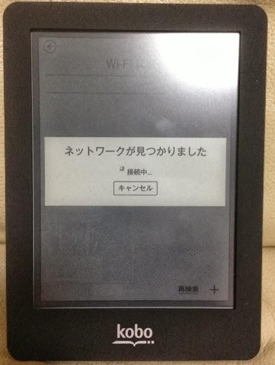 Kobo_Desktop06.JPG