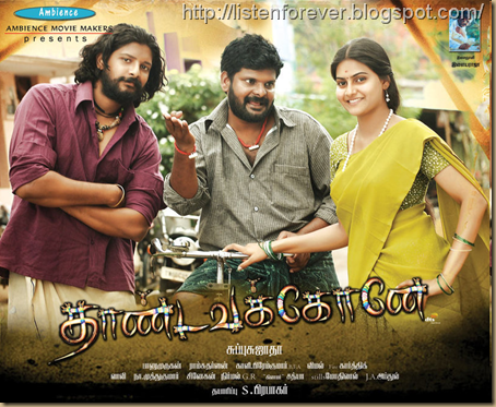 Download Thandavakone MP3 Songs| Thandavakone Tamil Movie MP3 Songs Download