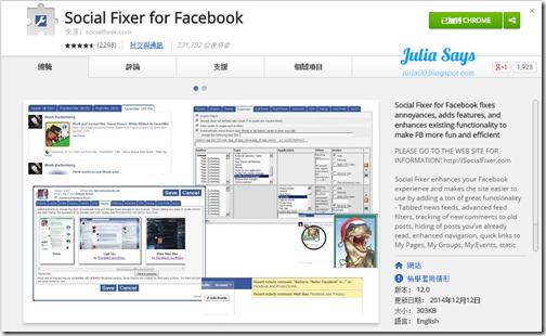 socialfixer01 (3)