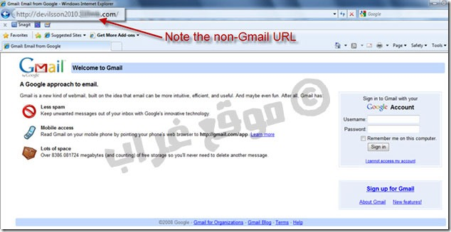 GMail Fake Page