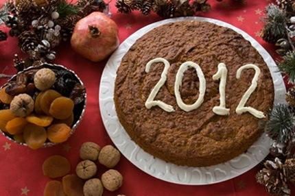 O Σύλλογος των Απανταχού Σαμικών κόβει την Πρωτοχρονιάτικη Πίτα