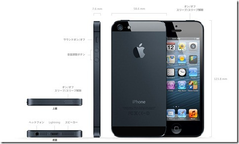 2012-iphone5-gallery6-zoom_GEO_JP