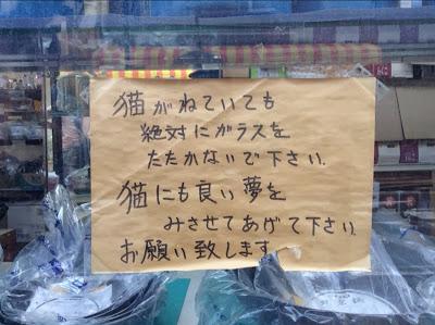 伊勢佐木町の金物屋