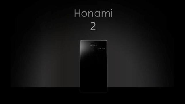 Sony honami 2
