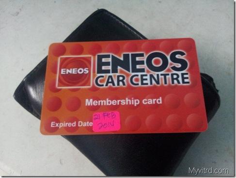 ENEOS Member card