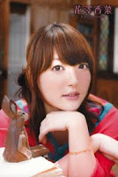 kana hanazawa.jpg
