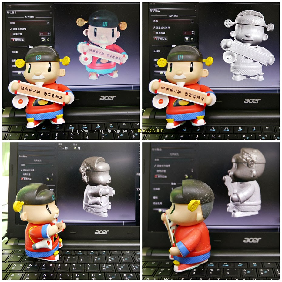 2014_3DScan_05.jpg