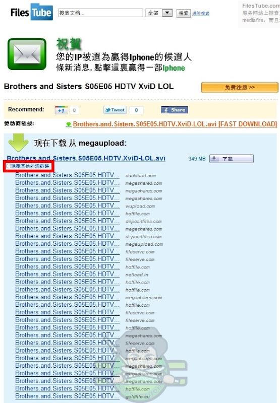 傲遊瀏覽器截圖20111017225057