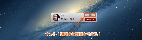 Mac app utilities dialogue3