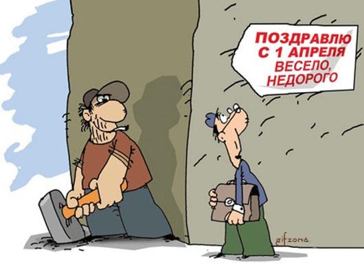 2012-04-01_015216