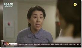 Plus.Nine.Boys.E03.mp4_003327023_thumb[2]