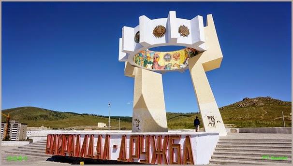 Erdenet Friendship Monument