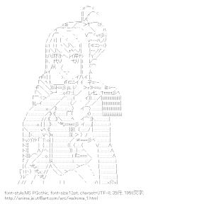 [AA]ベルティーユ・アルチュセール (ワルキューレロマンツェ 少女騎士物語)