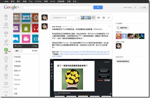 google community-00