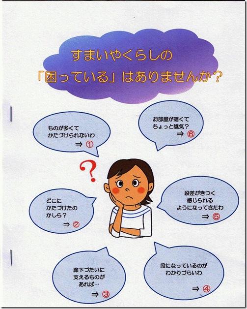 CCF20121105_00002