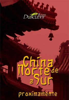 Viaje a China. Descubrir Tours